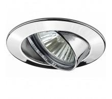 Точечный светильник IMEX 0008.1402 CH