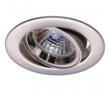 Точечный светильник IMEX 0008.1507 NM