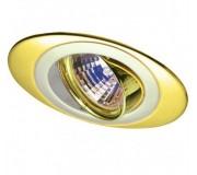 Точечный светильник IMEX 0008.2332 G/PN/G, 0008.2332