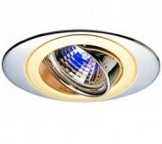 Точечный светильник IMEX 0008.2334 PN/G/PN, 0008.2334