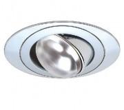 Точечный светильник IMEX 0008.4517 CH/PC, 0008.4517