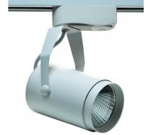 Трековый светодиодный светильник 7W 4200к