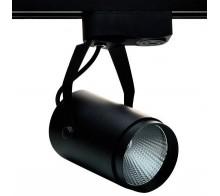 Трековый светодиодный светильник 7W 4200к 0010.2162