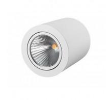 Светильник светодиодный накладной SP-FOCUS-R140-30W DAY WHITE