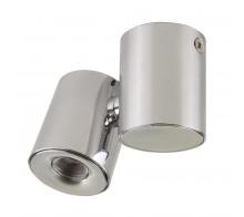 Спот Lightstar 051134 PUNTO LED