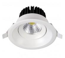Светильник светодиодный встраиваемый UNIEL ULM-R66A-8W/NW WHITE