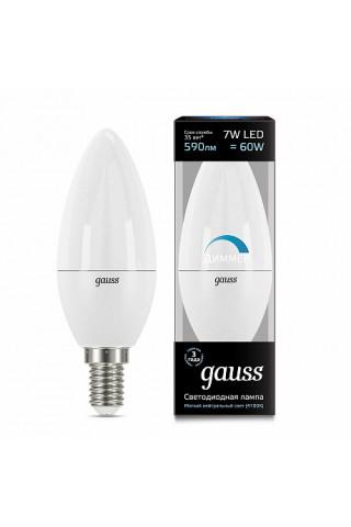 Лампа диммируемая светодиодная Gauss 103101207-D Е14 7W 4100K