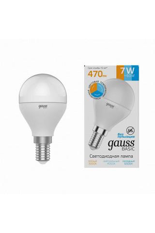 Лампа диммируемая светодиодная Gauss 1053147 Е14 7W 3000K-4000K-6500K