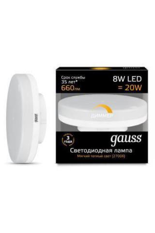 Лампа диммируемая светодиодная Gauss 108408108-D GX53 8W 3000K