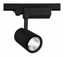Светильник трековый светодиодный 30Вт черный 1230SL