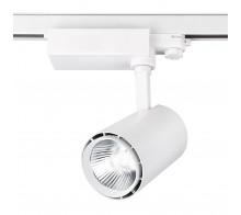 Светильник трековый светодиодный 30Вт белый 1230SLW