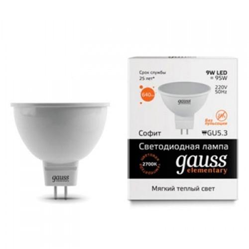 Лампа LED GAUSS 13519 MR16 GU5,3 9W 3000K Elementary, 13519