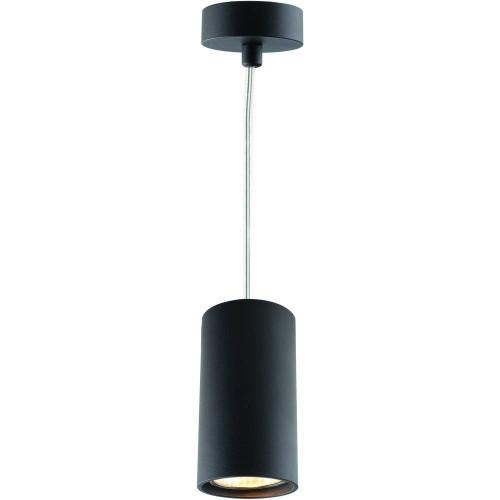 Подвесной светильник Divinare GAVROCHE sotto 1359/04 SP-1
