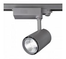 Светильник трековый светодиодный 12Вт серый 1412SLG
