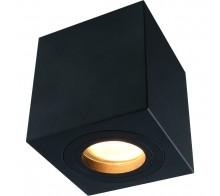 Светильник накладной Divinare Galopin 1461/04 PL-1