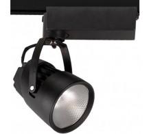 Светильник трековый светодиодный 30Вт черный 1530SL