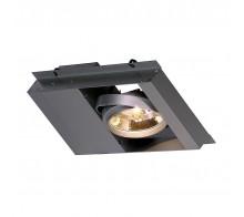 Светильник подвесной SLV 154774 QRB111 MODULE 1