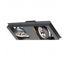 Светильник подвесной SLV 154784 QRB111 MODULE 2