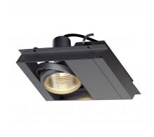 Светильник подвесной SLV 154824 35W HIT MODULE