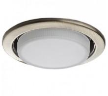 Точечный светильник LIGHTSTAR 212111 TABLET