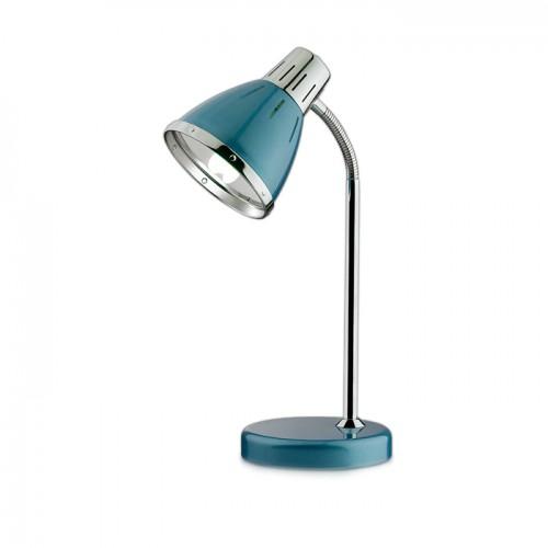 Лампа настольная ODEON 2220/1Т HINT