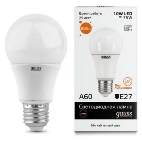 Лампа светодиодная GAUSS 23210