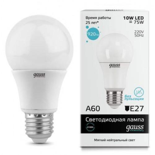 Лампа светодиодная GAUSS 23220