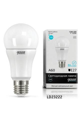 Лампа светодиодная GAUSS 23222