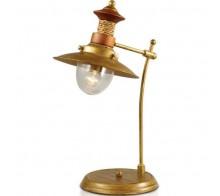 Лампа настольная ODEON 2617-1T TARSU