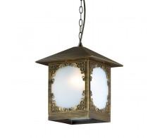 Светильник для улицы ODEON 2747/1 VISMA