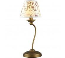 Лампа настольная ODEON 2769/1T ROTAR