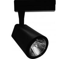 Светильник трековый светодиодный 8Вт 4000К черный 29644