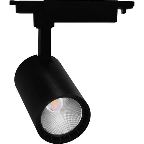 Светильник трековый светодиодный 12Вт 4000К черный 29647