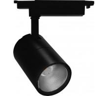 Светильник трековый светодиодный 30Вт 4000К черный 29649