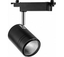 Трековый светодиодный светильник 50W 4000K 29690 однофазный