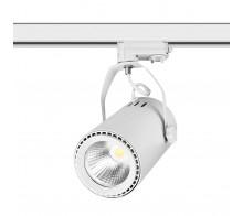 Светильник трековый светодиодный 30Вт белый 3000К/4000К 3025LS30