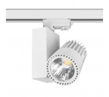 Светильник трековый светодиодный 30Вт белый 3000К/4000К 3126LS30