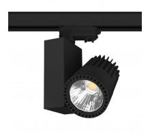 Светильник трековый светодиодный 30Вт черный 3000К/4000К 3126LSB30