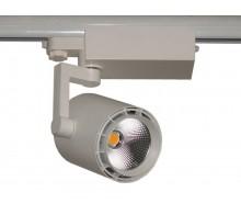 Светильник трековый 3229LSG 40W серый
