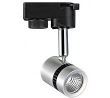 Трековый светодиодный светильник 5Вт 4200К HЕ835L-G однофазный