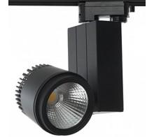 Светильник трековый светодиодный FLOS/T BL