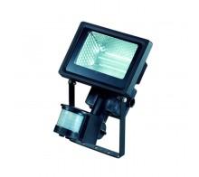 Уличный светильник NOVOTECH 357192 Armin LED
