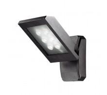 Уличный светильник NOVOTECH 357223 Submarine LED
