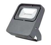 Уличный светильник NOVOTECH 357408 Armin LED, 357408