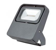 Уличный светильник NOVOTECH 357408 Armin LED