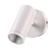 Светильник накладной светодиодный NOVOTECH 357461 TUBO