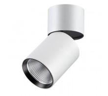 Светильник накладной светодиодный NOVOTECH 357471 TUBO