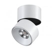 Светильник накладной светодиодный NOVOTECH 357472 TUBO