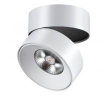 Светильник накладной светодиодный NOVOTECH 357473 TUBO