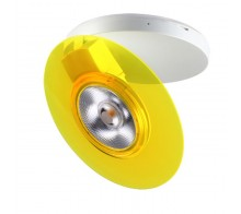 Светильник накладной светодиодный NOVOTECH 357476 RAZZO